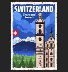 Swiss alps switzerland flag and jesuit church vector
