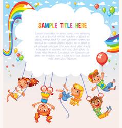 template entertainment center or amusement park vector image