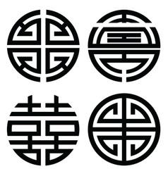 traditional oriental korean symmetrical zen symbol vector image