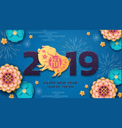 Chinese happy new year cover for 2019 with pig vector