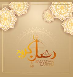 Ramadan kareem generous greetings vector