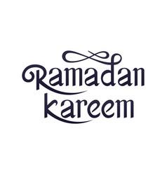 ramadan kareem handwritten lettering vector image