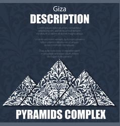 retro boho floral pattern giza piramids vector image