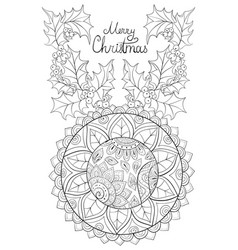 Adult coloring bookpage a decoration ball with vector