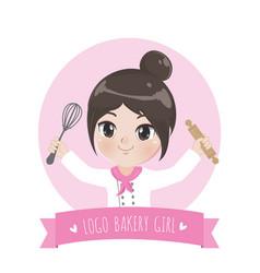 little bakery girl logo vector image