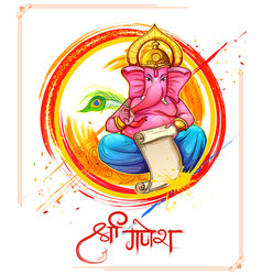 Lord ganpati background for ganesh chaturthi vector