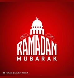 Ramadan mubarak creative typography having masjid vector