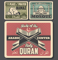 Islam religion retro cards namaz mosque and quran vector