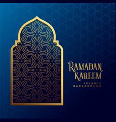 Islamic ramadan kareem beautiful background vector