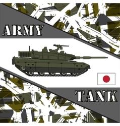 Military tank japan army Armur vehicles vector image