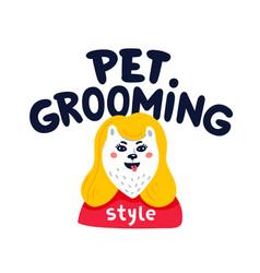 pet grooming logo happy dog pet grooming vector image