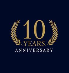 10 anniversary royal logo vector image