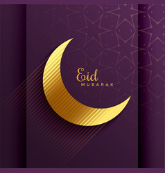Golden moon for eid mubarak festival vector