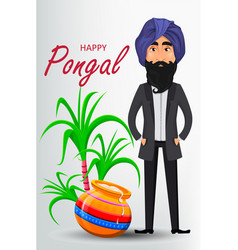 Indian sikh man in turban standing near pot and vector