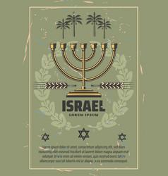 Israel judaism religion hanukkah vector