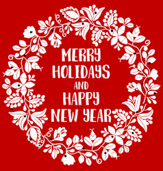 merry holidays and happy new year red and white vector image