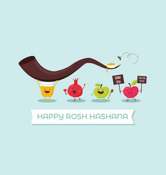 rosh hashanah jewish holiday banner design with vector image