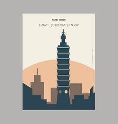 Taipei tower taiwan vintage style landmark poster vector