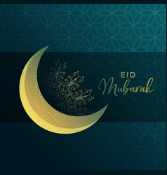 Eid mubarak festival greeting background vector