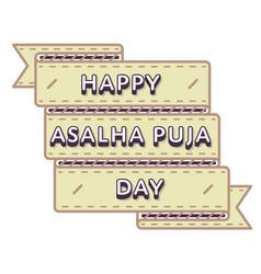 happy asalha puja day greeting emblem vector image vector image