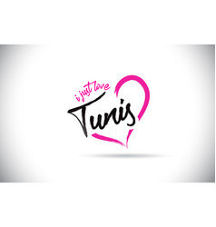 tunis i just love word text with handwritten font vector image