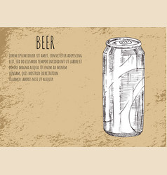 beer alcoholic drink sketch vector image