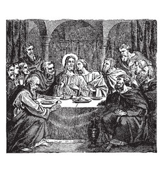 Communion of the apostles with jesus at the last vector