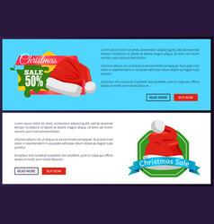 Half price christmas sale web banners push buttons vector