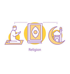 Islamic culture concept icon vector