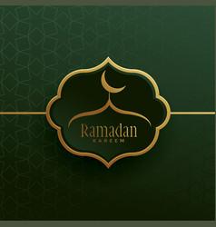 beautiful vintage ramadan kareem background vector image vector image