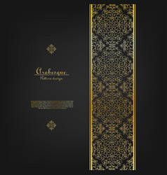 Arabesque abstract classic gold background border vector