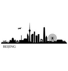 Beijing city silhouette vector image