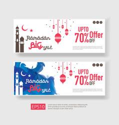 Ramadan kareem sale offer banner design vector