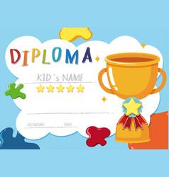 Trophy reward kids diploma vector