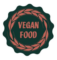 vegan food label with ears vector image