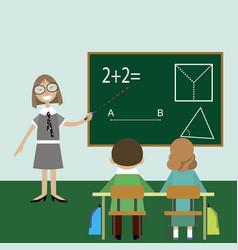 teacher math children lesson class vector image