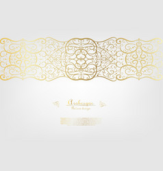 Arabesque abstract element gold background border vector