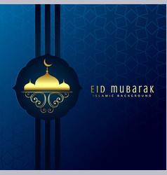 Beautiful eid mubarak design background vector