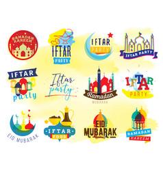 Ramadan kareem graphic iftar party vector