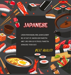 japanese restaurant menu poster with seafood sushi vector image