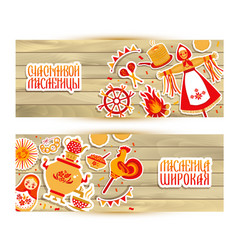 set banner on the theme of the russian vector image