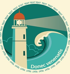 Lighthouse poster label for text vector image vector image