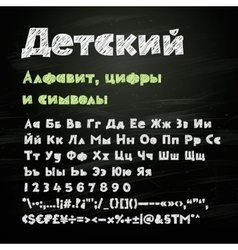 Russian chalk adrawing alphabet numbers symbols vector image vector image