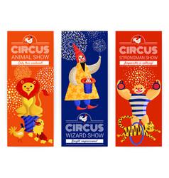 Circus vertical banners set vector