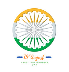 India independence day cut out paper art vector