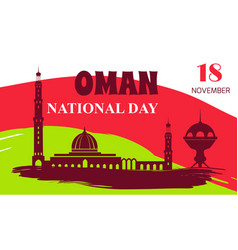Oman national day 18 november vector