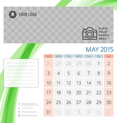 Calendar 2015 May template with place for photo vector image