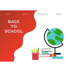 school supplies poster template vector image