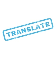 Translate Rubber Stamp vector image