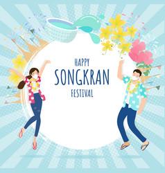 Happy thai couple wear face mask enjoy songkran vector